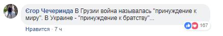 дудь12