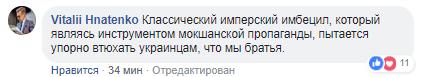дудь13