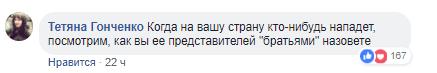 дудь8