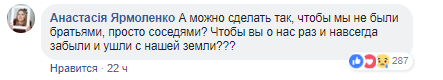 дудь9