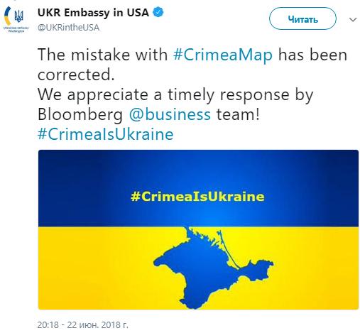 посольство2