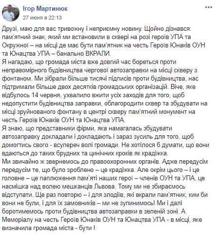 нацкорпус1