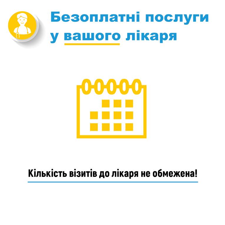 графика1