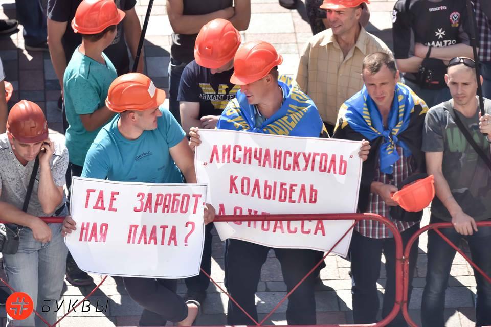 Митинг шахтеров_07