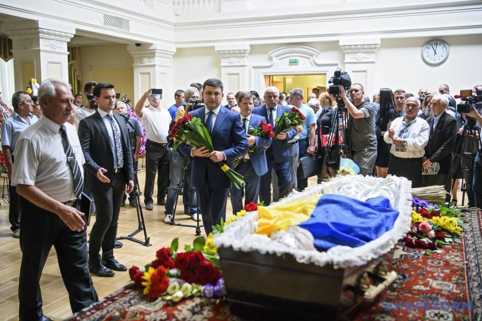 В Киеве простились с Левком Лукьяненко_04