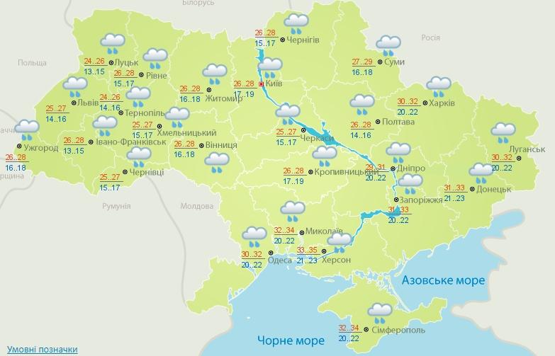 Погода на 11 июля