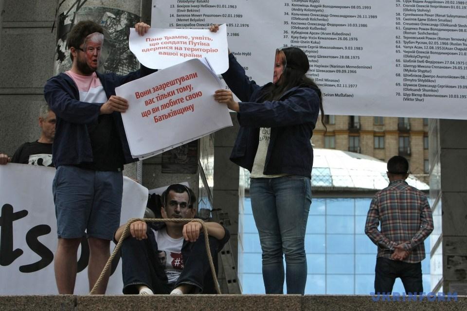 Акция в поддержку Сенцова_05