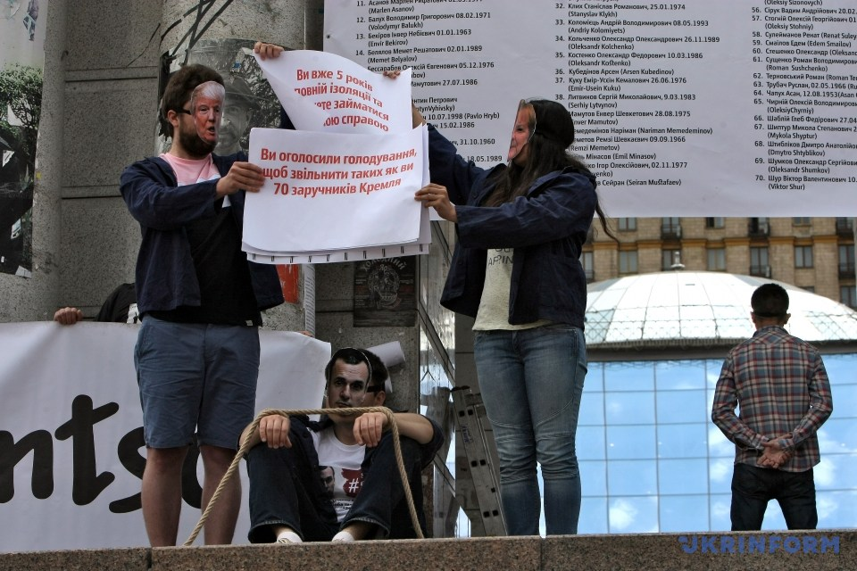 Акция в поддержку Сенцова_06