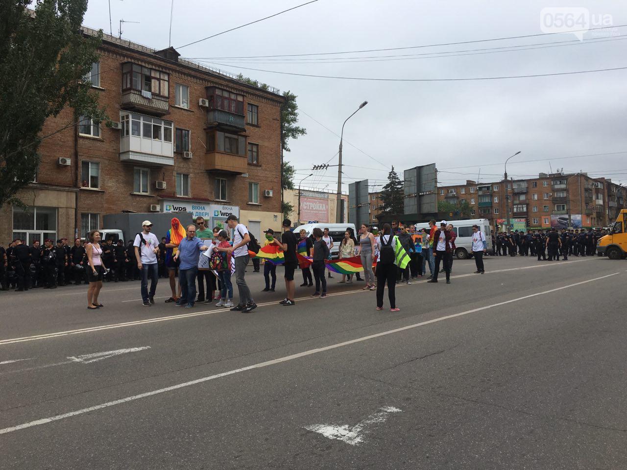 ЛГБТ-марш_Кривой Рог