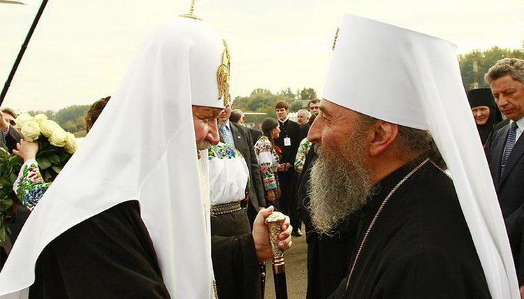Патриарх Кирилл и митрополит Онуфрий