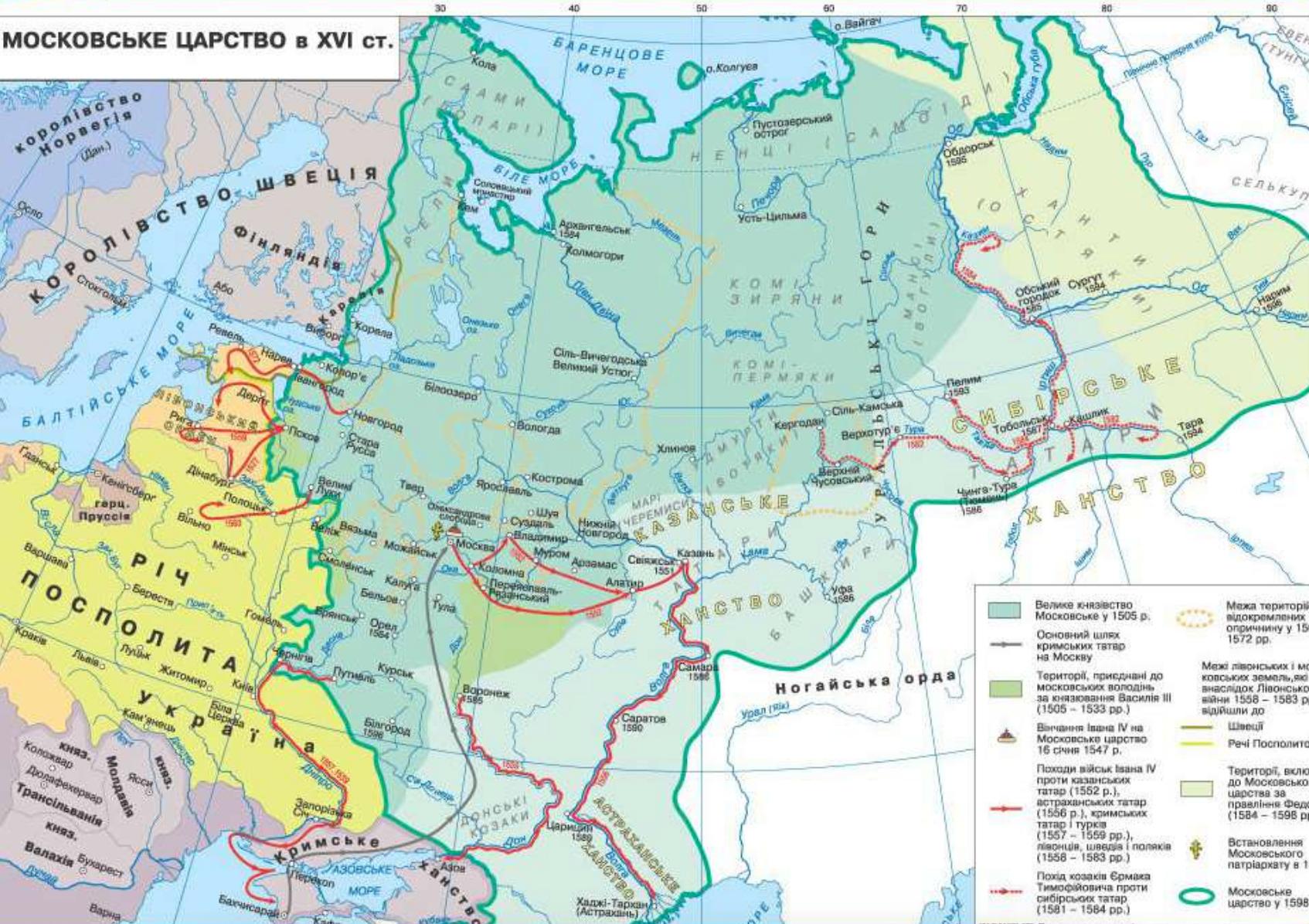 карта Московского царства 16 век