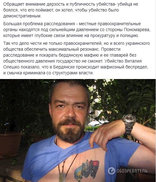 бердянск2