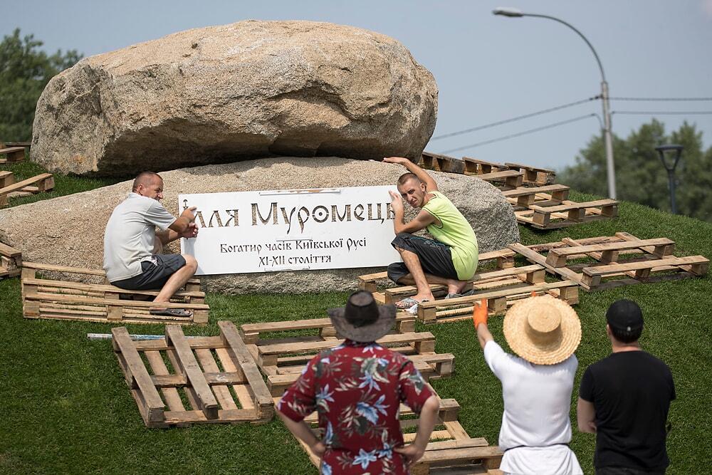 памятник Муромцу_09