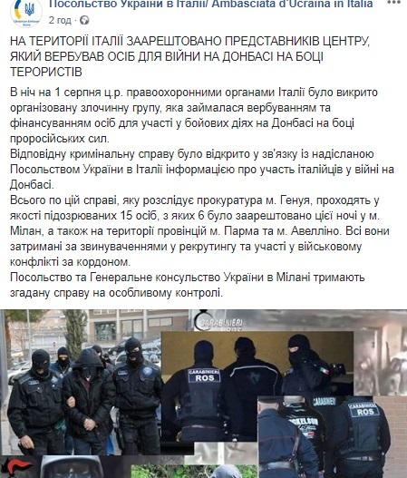 Донбасс1