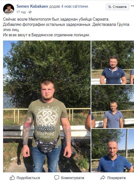 Артём Матюшин