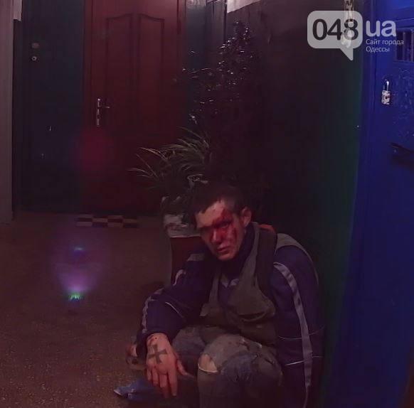 живодер в Одессе