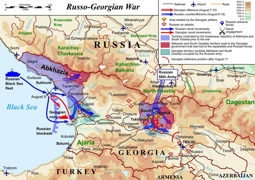 Российско-грузинская война
