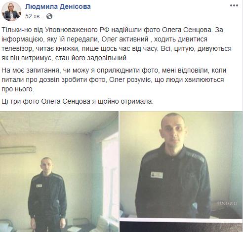 Денисова1