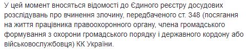Лысенко2