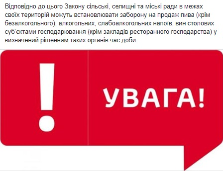 Луганск1