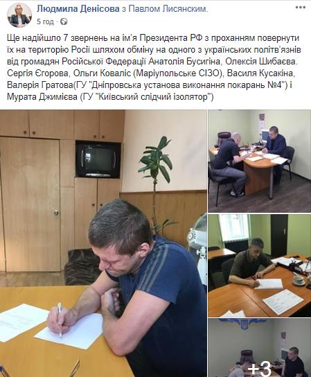 Денисова copy