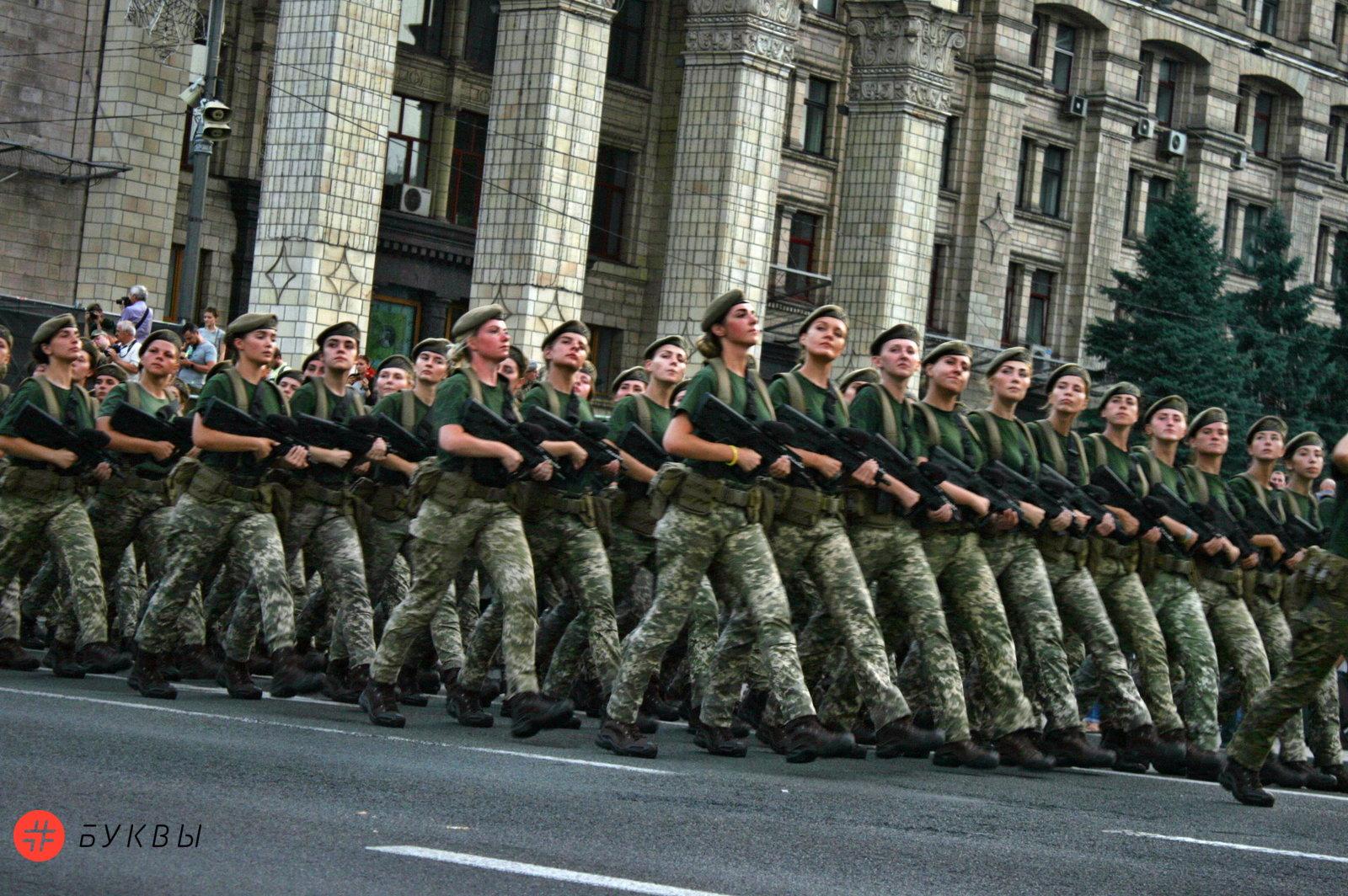 репетиция парада ко дню независимости