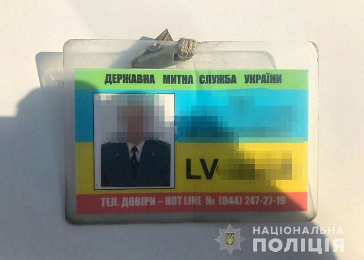 Lviv habar mutnucja 2
