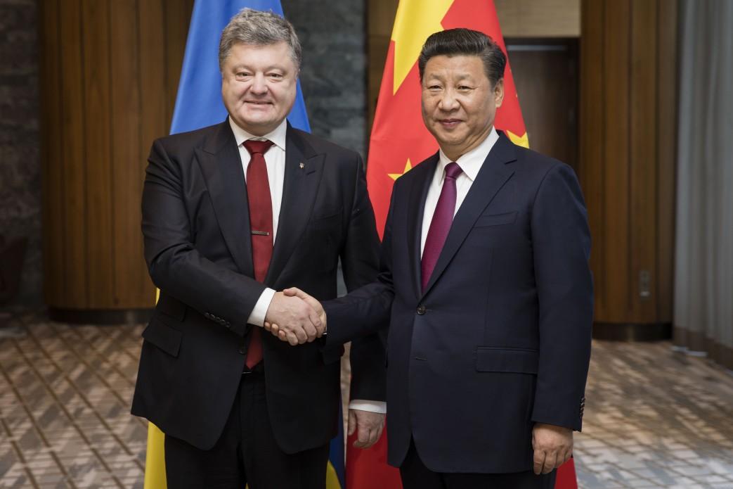 Порошенко и Си Цзиньпин