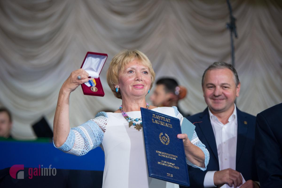 Премия Ивана Франко