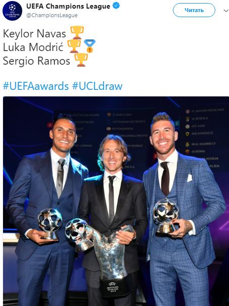 УЕФА2