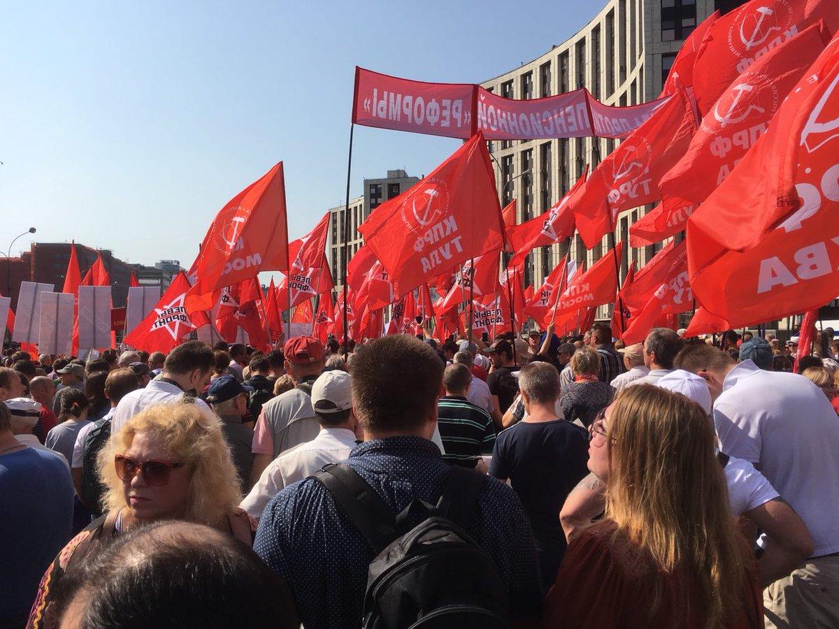 каскад, данная фотографии митинга возрождение россии последствии