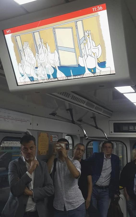 метро4