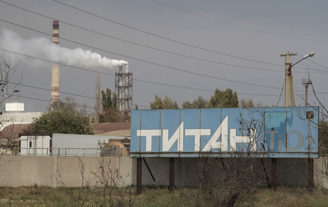 армянск1