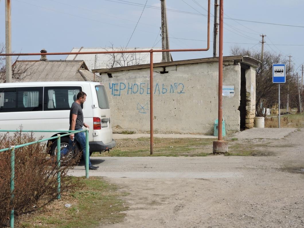 армянск2