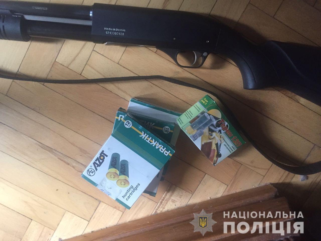 оружие1