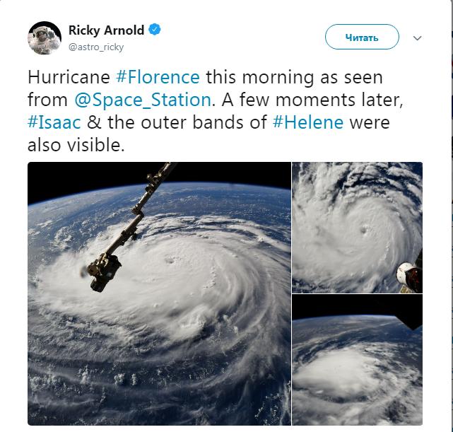 ураган флоренс