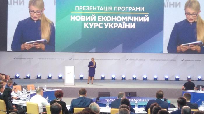 Тимошенко1