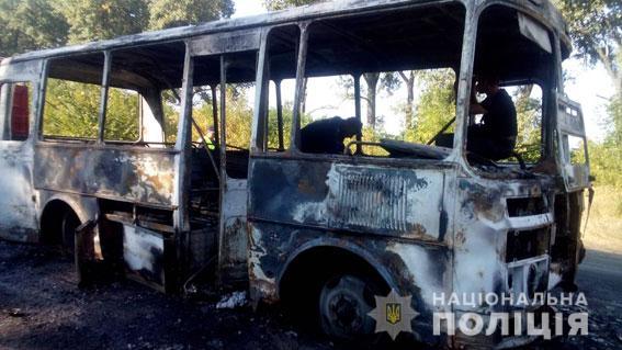 avtobus 101