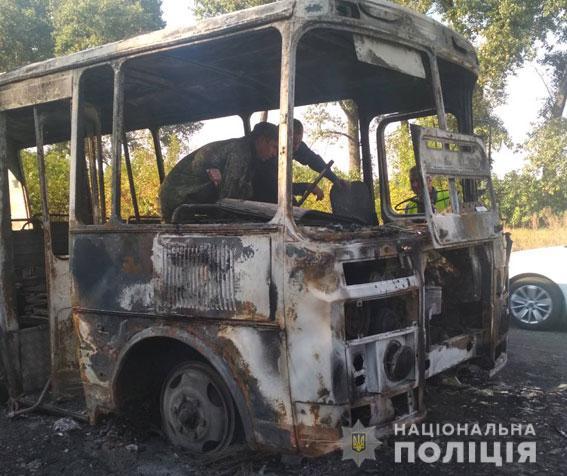 avtobus 104