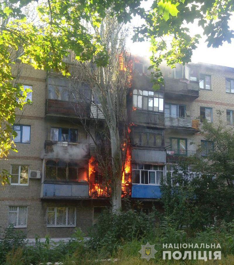 Торецк_пожар