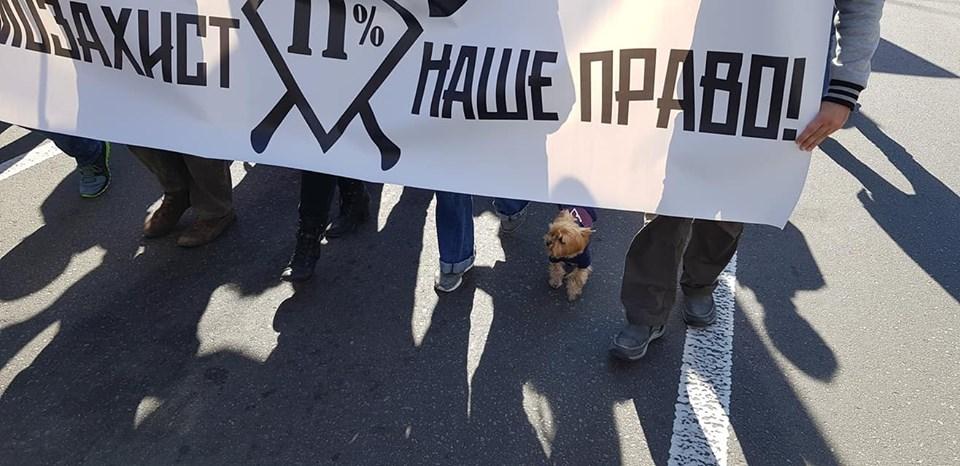 марш7