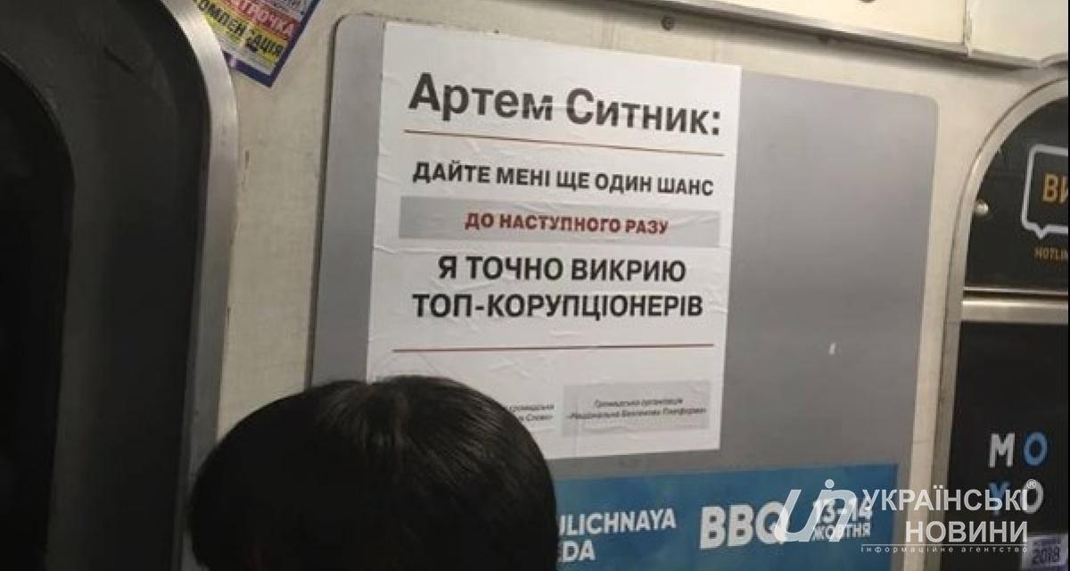 сытник_реклама