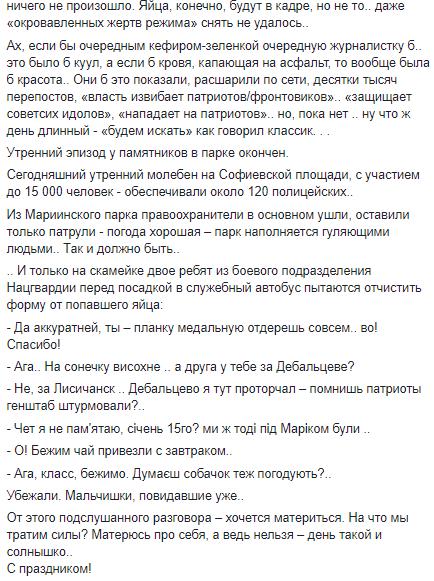 аваков2