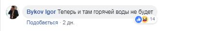 sdfgr