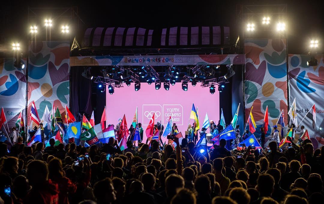 юношеская олимпиада_закрытие