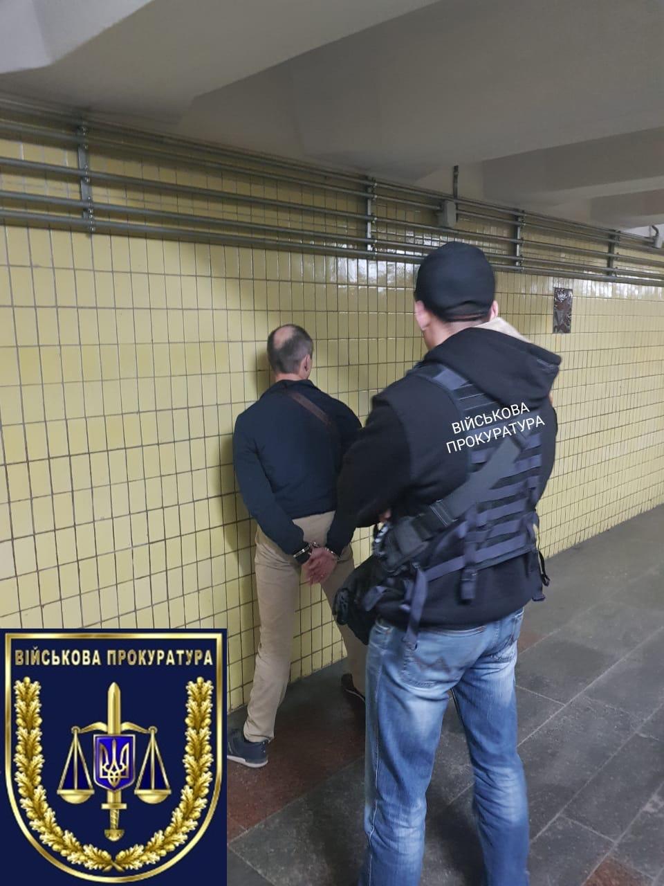 взятка полиция2
