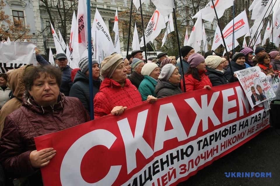 газ протест1