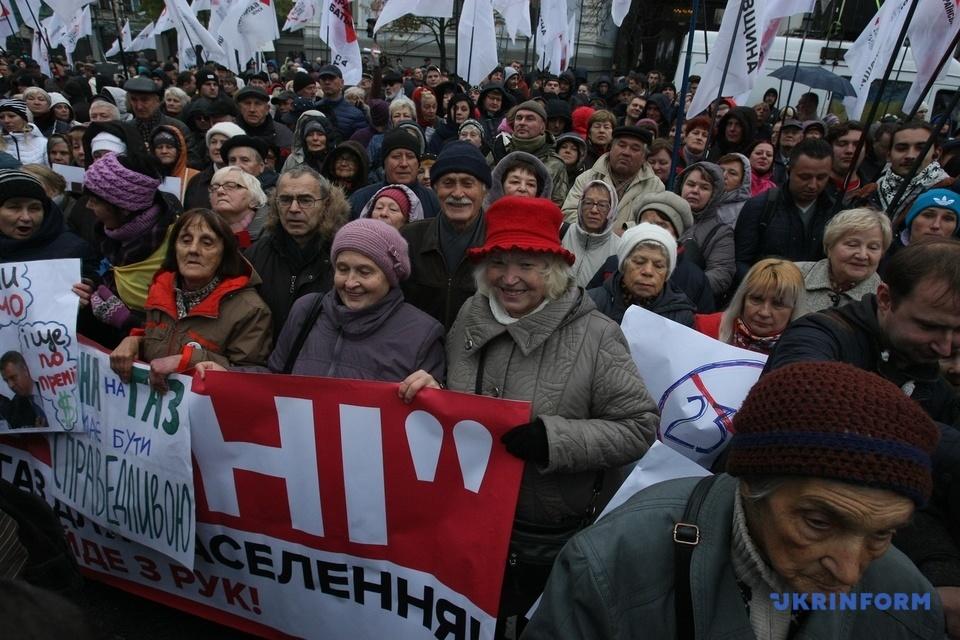 газ протест2