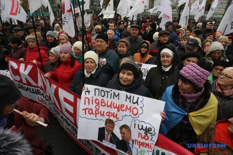 газ протест3