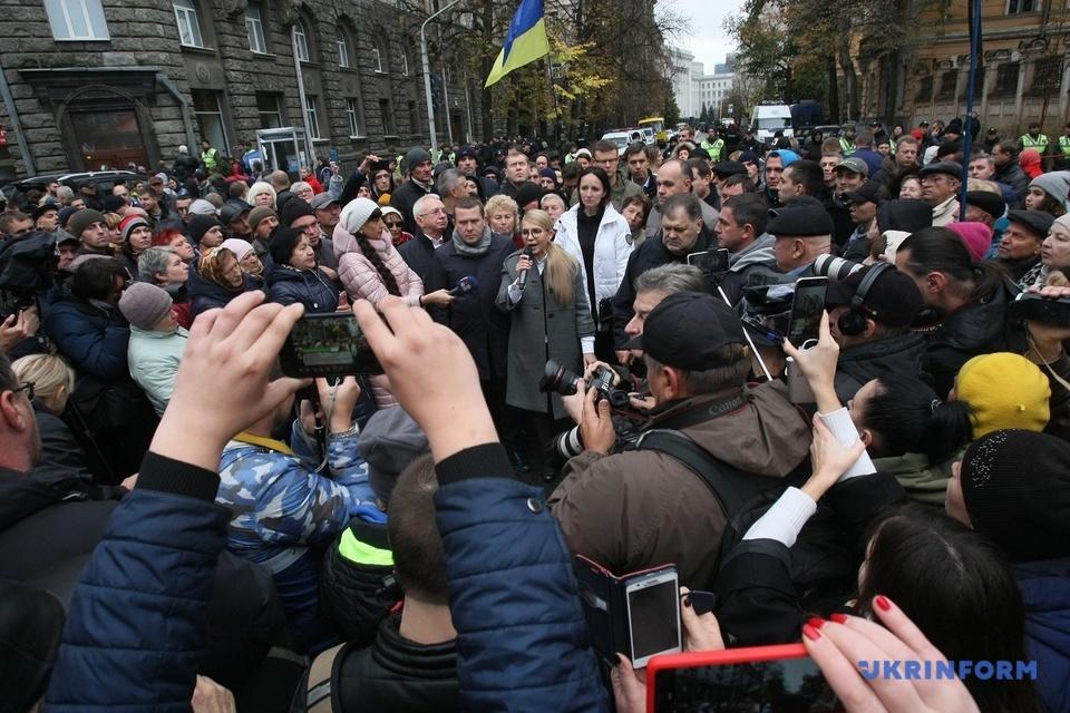 газ протест4